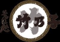 竹富島そば