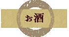 竹富島人気店