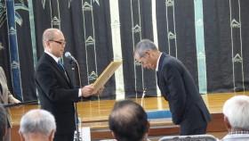 先の公民館長への 感謝状贈呈、3期連続努めました。